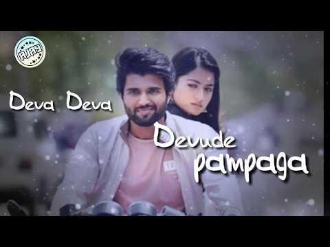 Geetha govindam movie song whatsapp status video download